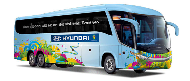 "Win a Trip to 2014 FIFA World Cup in Brazil – ""Be There with Hyundai"" Contest"