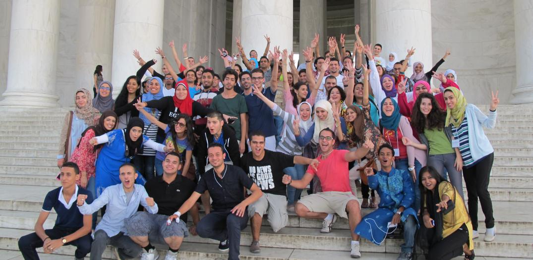 Near East and South Asia Undergraduate Exchange Program 2014