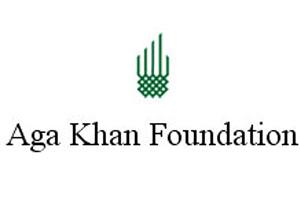 2014-15 Aga Khan Foundation International Scholarship Programme