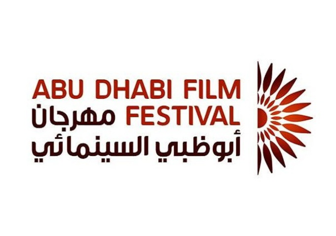 SANAD Fund of $500k for Talented Filmmakers from the Arab World