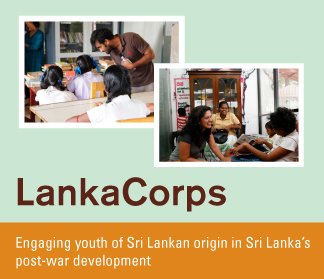The Asia Foundation LankaCorps Fellowship 2014