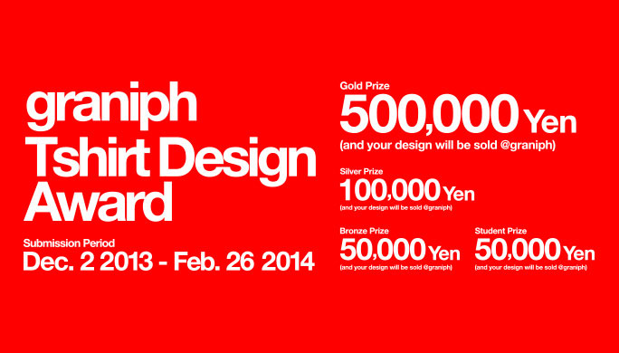 graniph Tshirt Design Award 2014