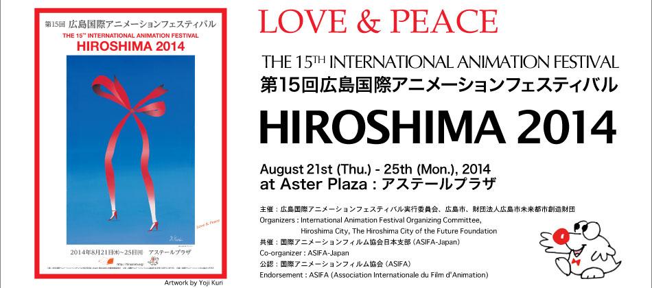 Hiroshima 2014 International Animation Festival