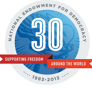 Apply for the 2014 NED Grants for NGOs Working for Democracy