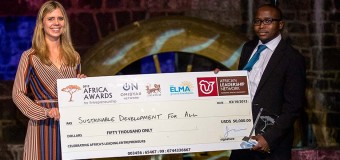 2014 Africa Awards for Entrepreneurship – Applications now open!