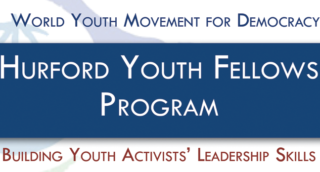 2014 Hurford Youth Fellows Program in Washington DC (Fully-funded)