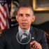 President Obama's Message to the Young African Leaders Initiative