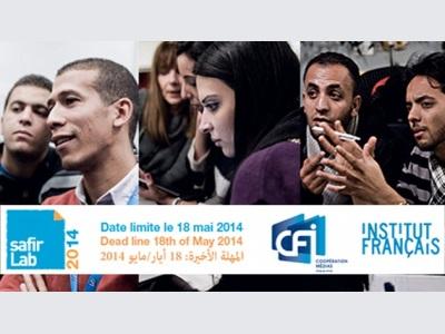 Apply for the SafirLab Program 2014 in Paris