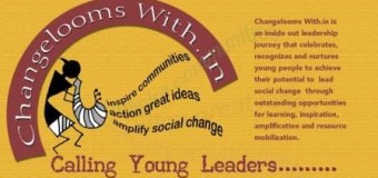 Calling Young Leaders – 2014 Changelooms With.in Leadership Programme