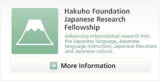 10th Hakuho Foundation Japanese Research Fellowship