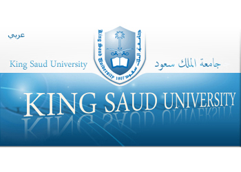 King Saud University Scholarship for International Students 2014