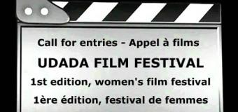 Udada Film Festival Call for Entries 2014