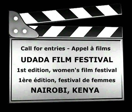 Udada Film Festival Call for Entries 2014