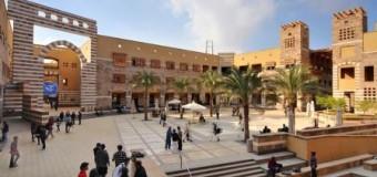 The African Graduate Fellowship Programme – American University Cairo