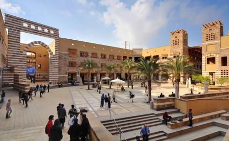 The African Graduate Fellowship Programme – American University Cairo