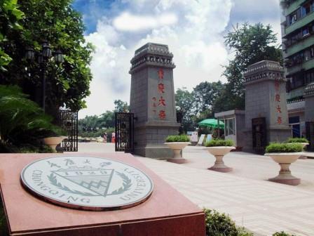 Chongqing Technology & Business University International Scholarship Program – China