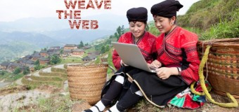 2014 Women Weave the Web Campaign – Lynn Syms Prize (Win $20,000 & a trip to New York)