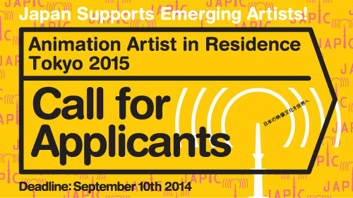 Artist in Residence Program for Young Animation Creators – Tokyo 2015