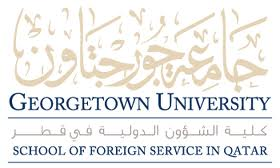 Georgetown school of foreign service essay