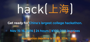 Apply to attend the Biggest Hackathon in NYU Shanghai, China – Free Travel + ¥100,000 in prizes