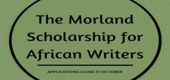 Miles Morland Foundation Writing Scholarships
