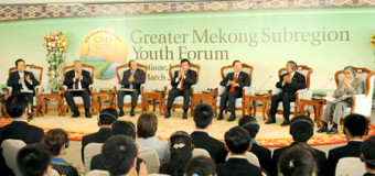 Apply to attend the 2nd GMS Youth Forum – Bangkok, Thailand
