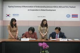 TICA Fellowships for Annual International Training Course 2015 – Thailand
