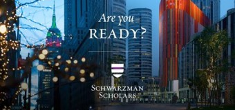 Schwarzman Scholarship for Master's Degree at Tsinghua University in Beijing, China