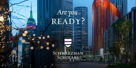 Schwarzman Scholarship for Master's Degree at Tsinghua University in Beijing, China