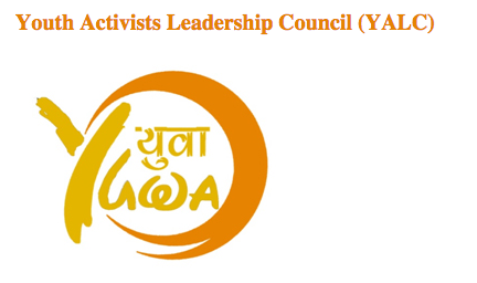 Apply to be a Member of the Youth Activists Leadership Council (YALC) 2014