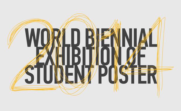 2014 World Biennial Exhibition of Student Poster – Novi Sad, Serbia