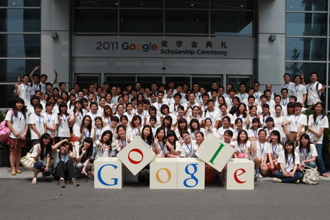 2015 Google Anita Borg Memorial Scholarship for Europe, Middle East and Africa (EMEA)