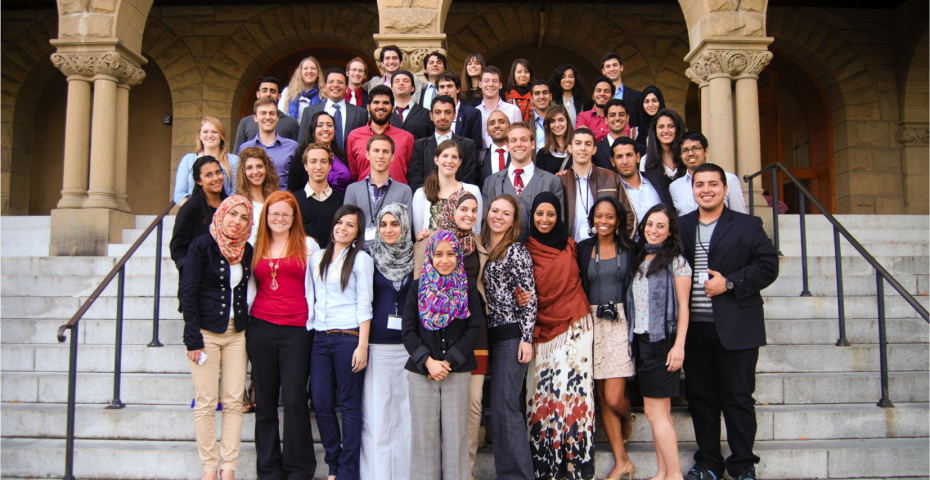 Apply to attend the AMENDS Summit 2015 – Koç University, Istanbul (fully-funded)