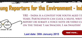 SAYEN Young Reporters for the Environment (YRE) Contest – India