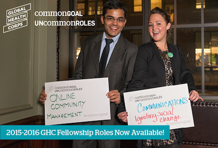 2015-16 Global Health Corps- 156 Fellowship Positions Available