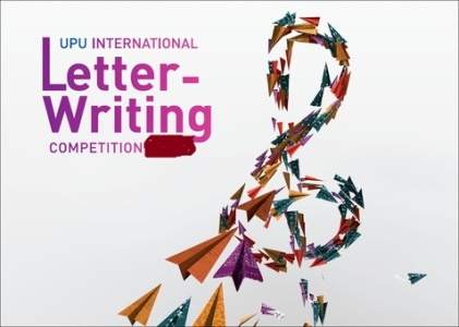 2015 United Postal Union International Letter-Writing Competition