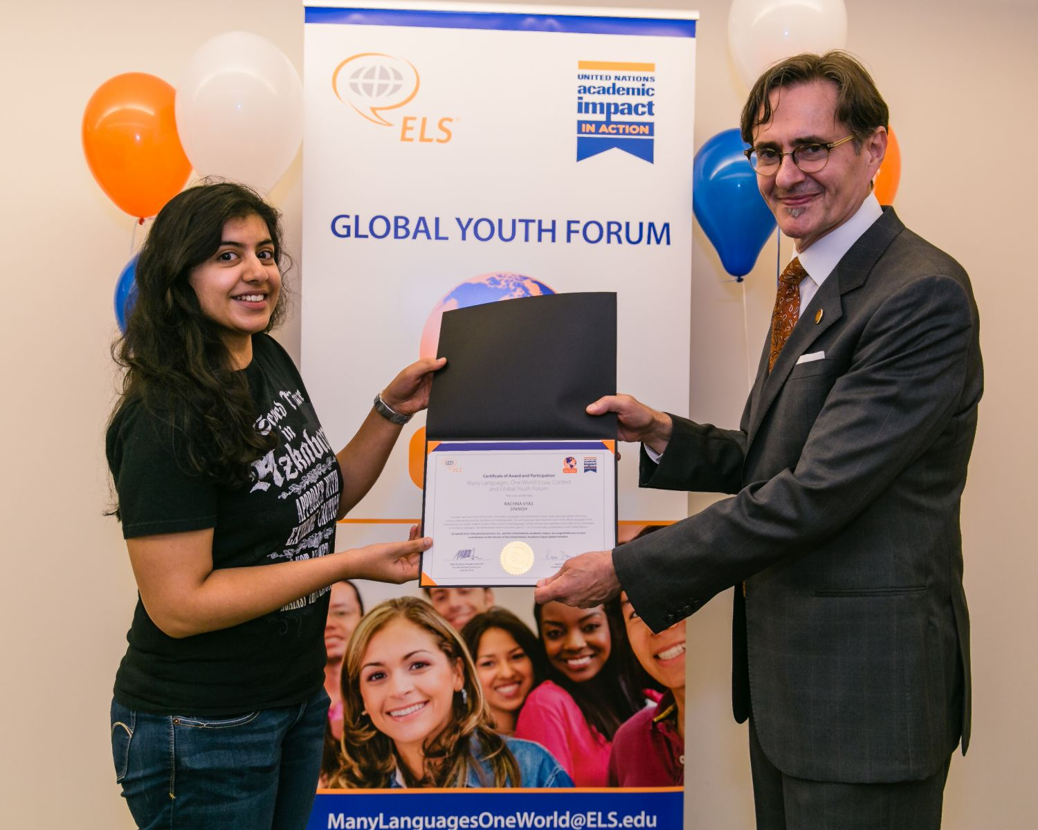 Power of youth essay contest