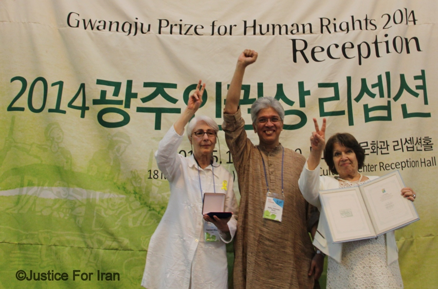 Call for nominations for the Gwangju Prize for Human Rights