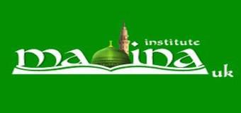 2015 Madina Leadership Summit -UK
