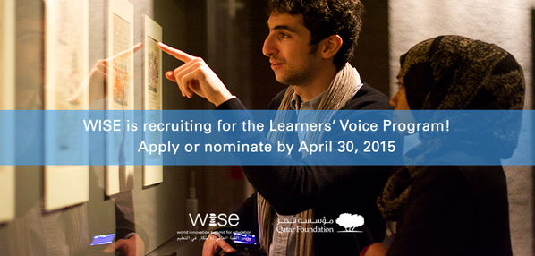 2015-16 WISE Learners' Voice Program in Qatar and Spain (All Expenses Covered)