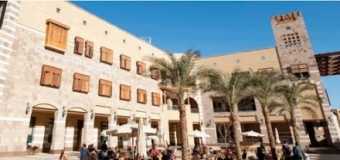 Funded African Graduate Fellowship at The American University in Cairo