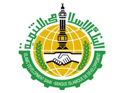 2015 Islamic Development Bank (IDB) Prize for Women's Contribution to Development