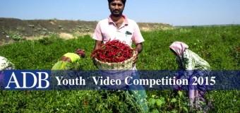 ADB Youth Video Competition 2015 – Win a trip to ADB Headquarters in Manila