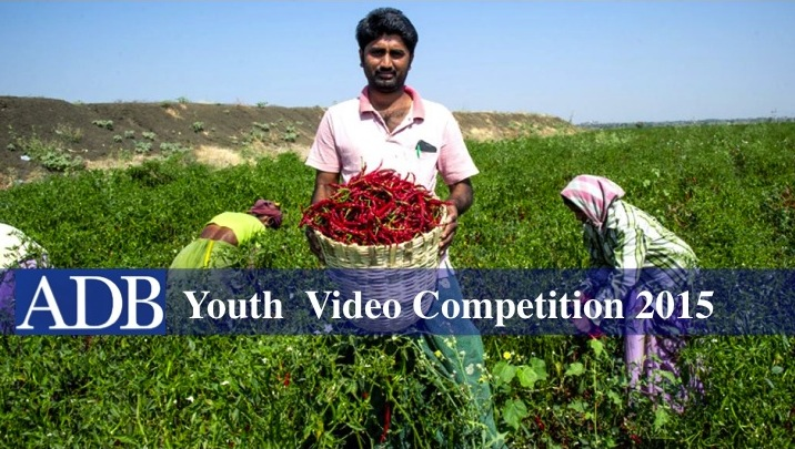 ADB Youth Video Competition 2015 – Win a trip to ADB Headquarters in Manila