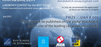 VoxUkraine's MindSketch Essay Competition – Prize of UAH 8000