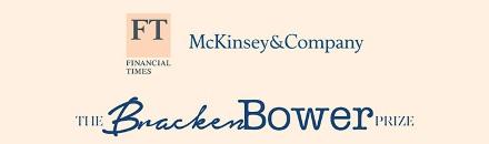 The 2015 Bracken Bower Prize (£15,000)