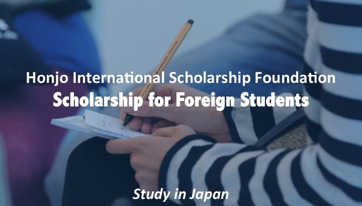 Scholarships for international students essay