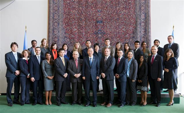 2016 United Nations International Law Fellowship Programme