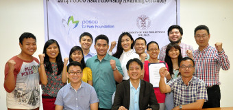 Apply for the POSCO Visiting Fellowship Program – Honolulu, USA