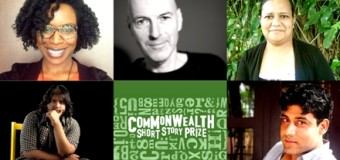 2016 Commonwealth Short Story Prize